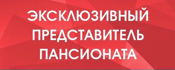 """Волшебная """"ФЕЯ-3"""""""